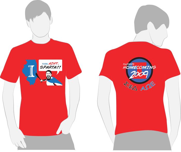 t shirt software